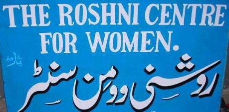 Logo Roshni